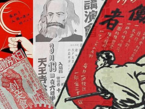 A lei da queda da taxa de lucro de Marx após a publicação do primeiro volume d'O Capital
