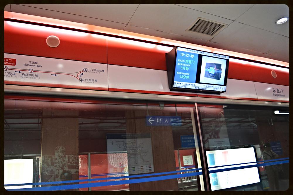 Donghzimen station
