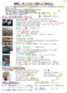 wix2最終.jpg