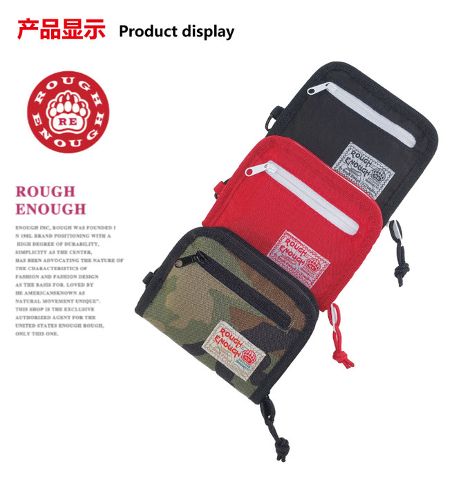 ROUGH ENOUGH Prime CORDURA Soft Nylon Full Zippered Sports Outdoors Short Basics Fashion Fancy Small