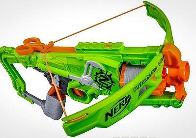 nerf outbreaker crossbow.jpg