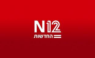 N12.jpg