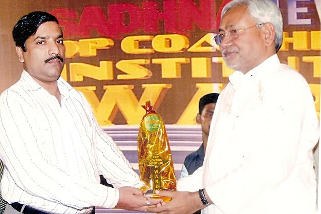 Jairam Sir with Top Coaching Institute Award