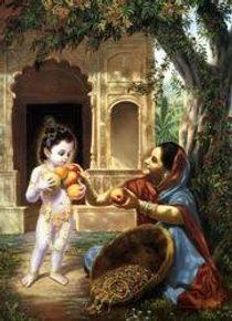 Krishna.jfif