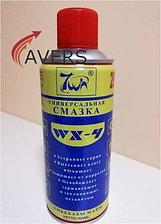 Универсальная смазка WX-4 (400 мл+20%)