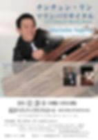 Chin Cheng Lin.jpg