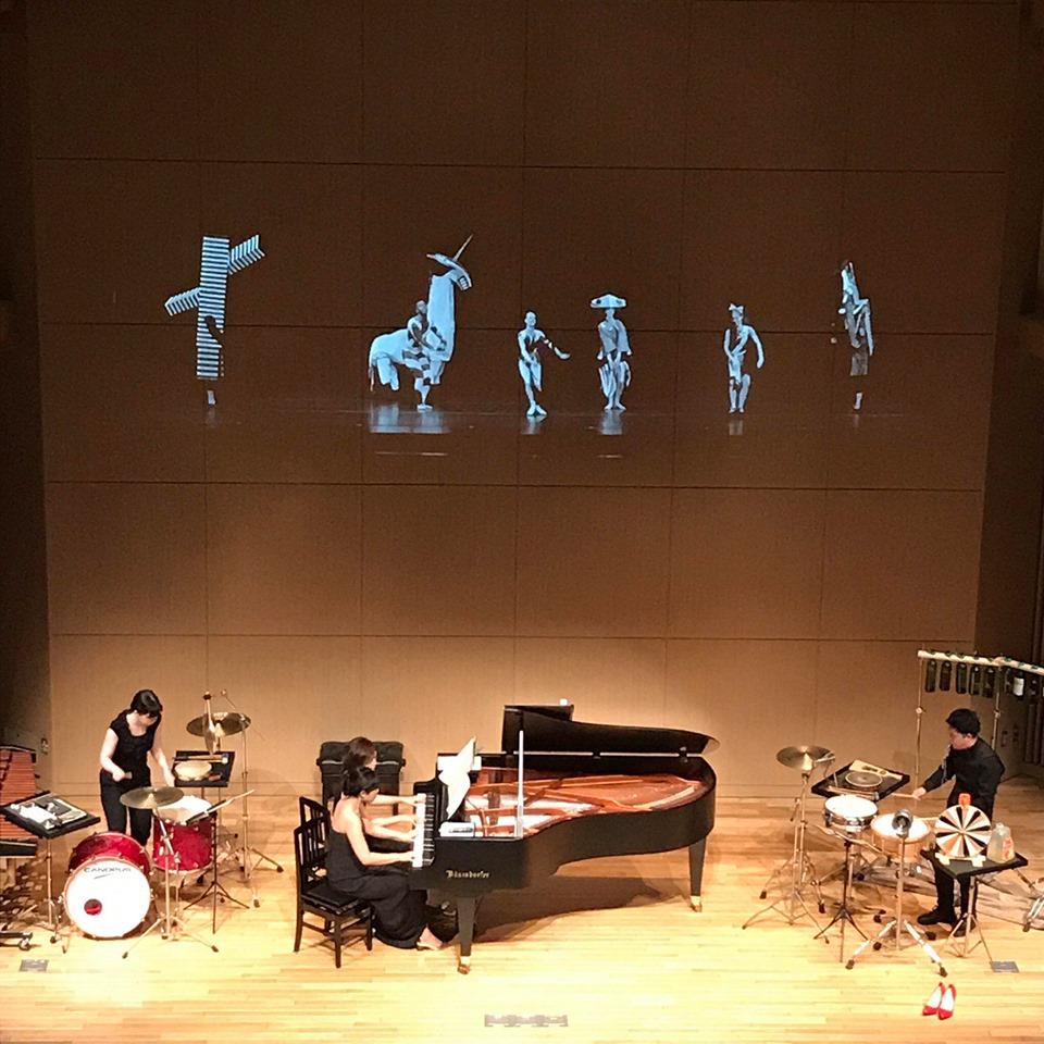 Erik Satie Concert