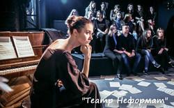 """""""Театр Неформат"""""""