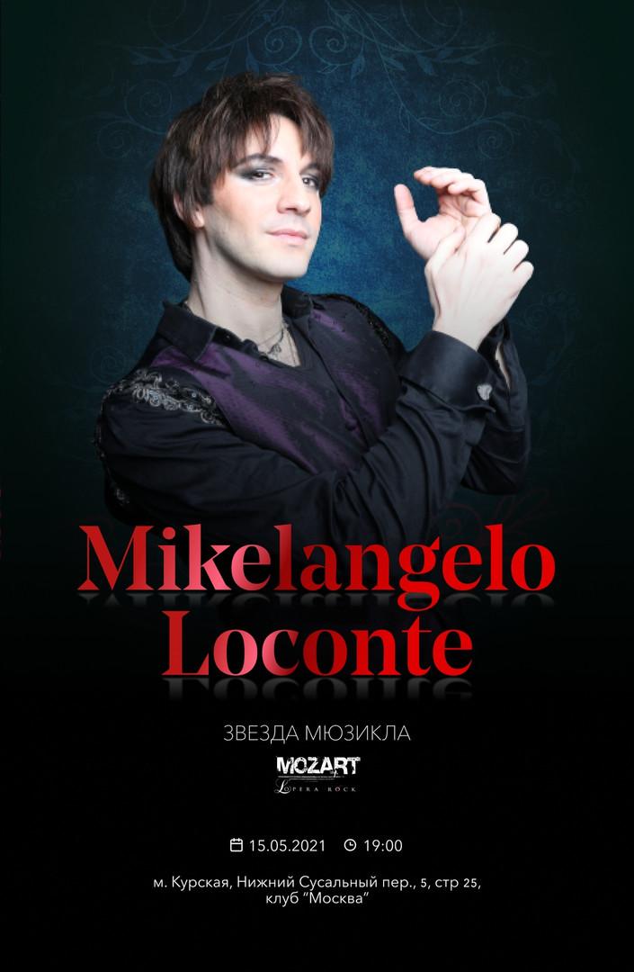 Mikelangelo Loconte