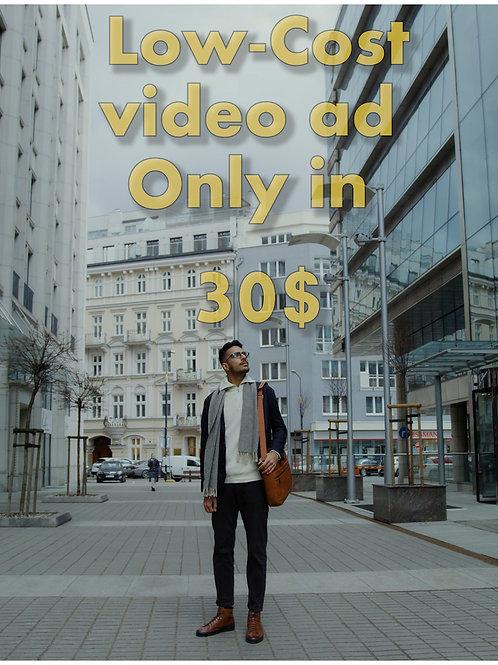 מודעת וידאו הכוללת שילוב של וידאו איכותי לוגו  מוסיקה 4 טקסטים