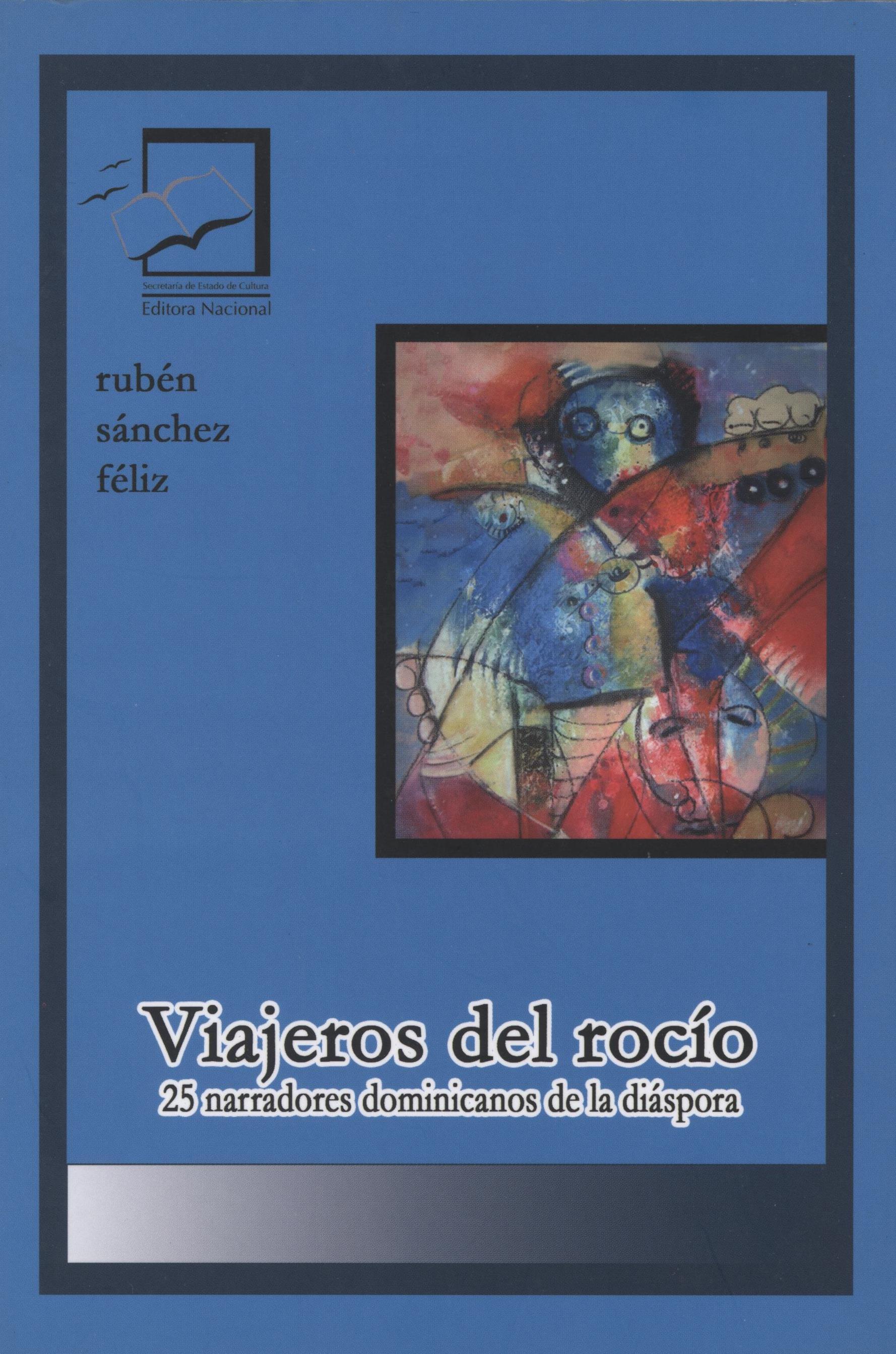 Viajeros del Rocío. Rubén Sánchez Féliz