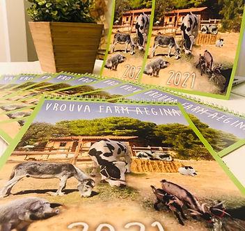 vrouva farm calendar 2021