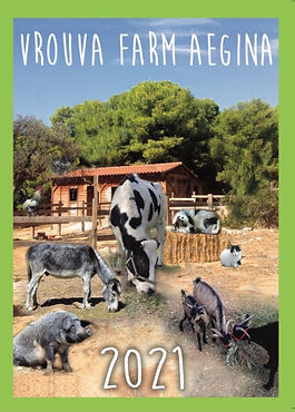 vrouva farm calendar