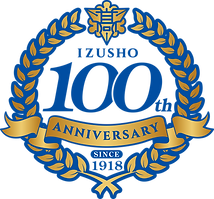 izusho_100th_logo_edited.png