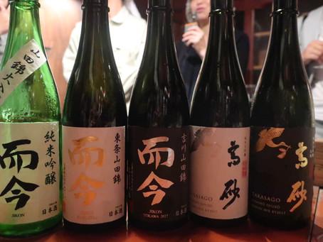 酒米之王者 --「山田錦」 風味不凡、釀造五味清酒恰到好處