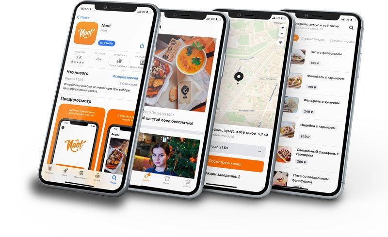 Мобильное приложение кафе Noot для  Андроида и Айфона