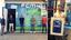 Vidéo - Inauguration de la nouvelle salle de musculation du Stade Michelon