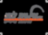 לוגו שקוף חדש .png