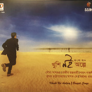 Khushi Noi Awlpey Cover