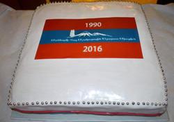 26 Jahre Ararat