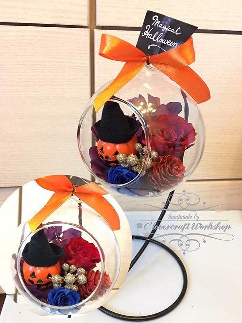 Halloween Workshop - (B)萬聖節玻璃吊球班(10x23cm高)