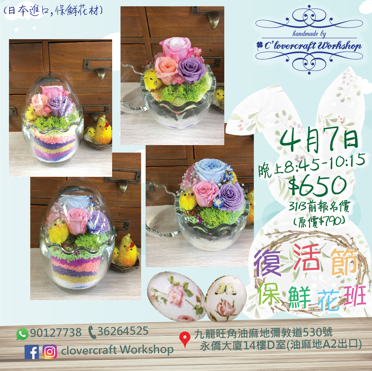 Easter_tb_sq_b-01