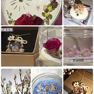 (19)乾花飾品DF