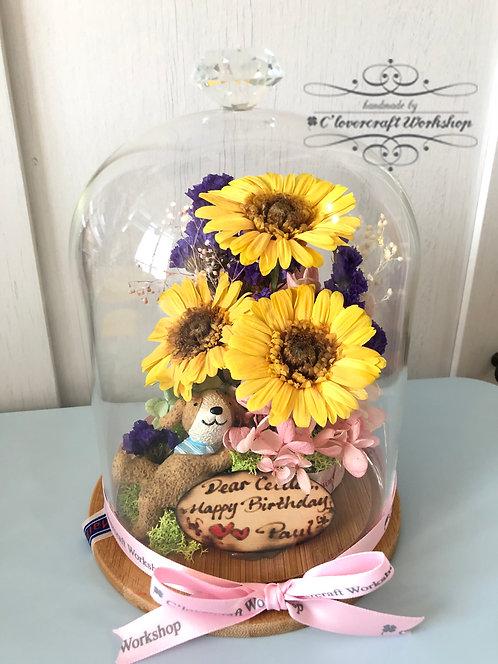Preserved Flower保鮮太陽花