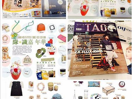 151316【TAO Magazine】│151320【U Magazine】