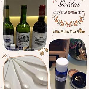 (5) DIY skin care護膚工作坊
