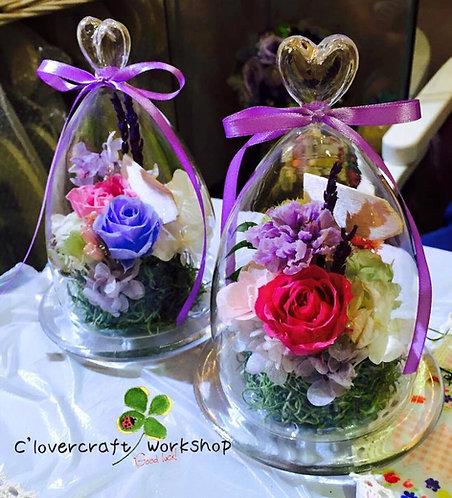 Preserved Flower 保鮮花系列~心型頂玻璃瓶班