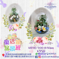 Easter_tb_sq-01