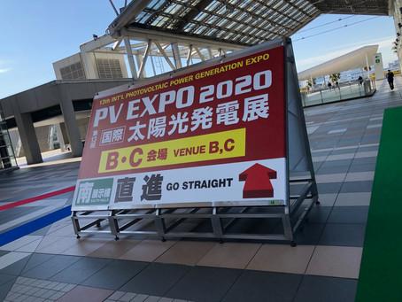 PV EXPO2020