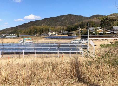 大島T様 低圧発電所竣工