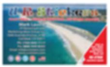 Mark Lavine Virtual Business Card.png