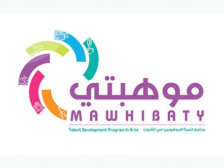 ADEK & DCT Mawhibaty (Abu Dhabi, UAE)