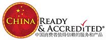 China Ready & Accredited logo trade mark