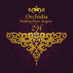 Zeinab Hassan florists Orchidia florists wedding planner Iraqi arabic florists in London