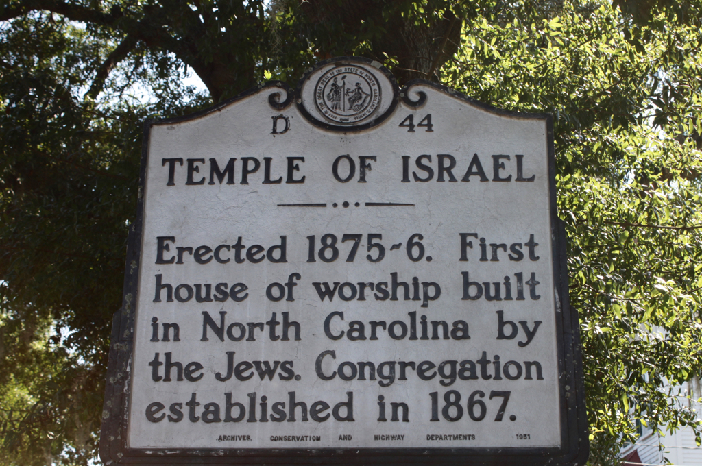 Temple of Israel historic sign