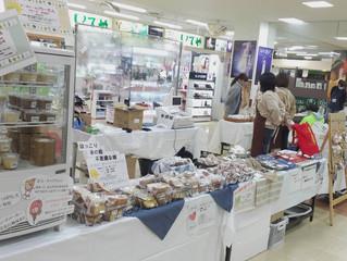 大成功★ハーティーとやまin魚津 魚津に初進出!