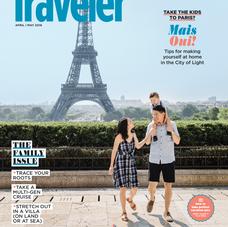 Virtuoso Traveler: 2019 Apr/May