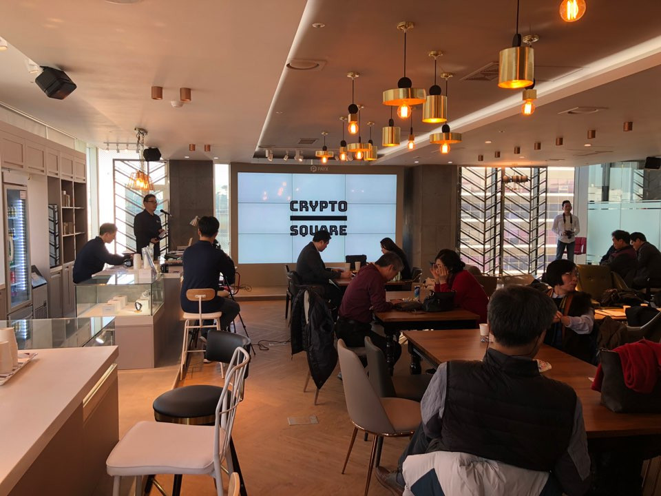 Crypto Square opening meetup