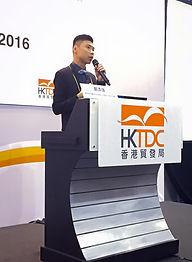 香港貿發局, 香港國際建築五金展2015, HKTDC
