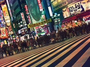 Tokyo Japan. 2012