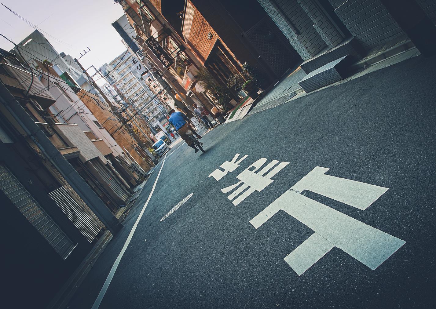 Tokyo, Japan. 2012