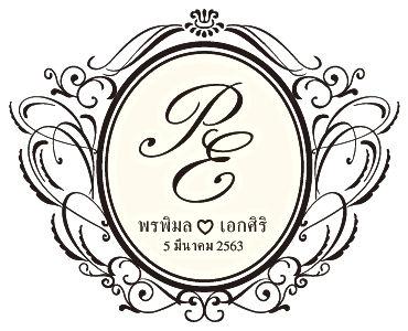 wedding label sample-01.jpg