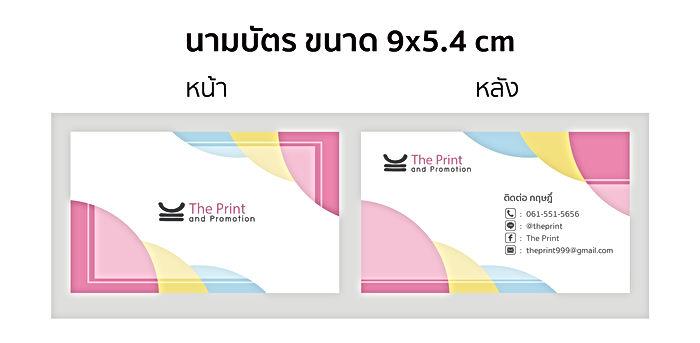card_the print WIX-01.jpg