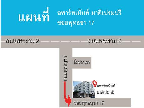 แผนที่อพาร์ทเม้นท์.jpg