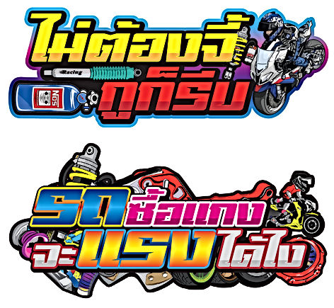 racing stk-01.jpg