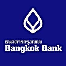 bangkok-bank.jpg